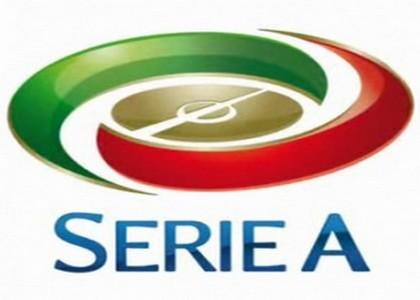 Riparte la Serie A! Segui la tua squadra in trasferta a Verona!